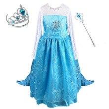 цены Girls Elsa Anna Princess Dress Kids Rhinestone Costume Children Snow Queen Elza Halloween Party Cosplay Fancy Vestidos