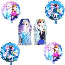 5pcs mixed style princess foil balloons include round Elsa helium irregular elsa toys for kid birthday party