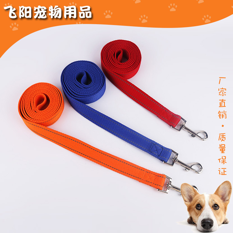 Pet Supplies Dog Hand Holding Rope Training Rope 2m Reflective Yarn Pet Traction Rope Lengthened Dog Leash