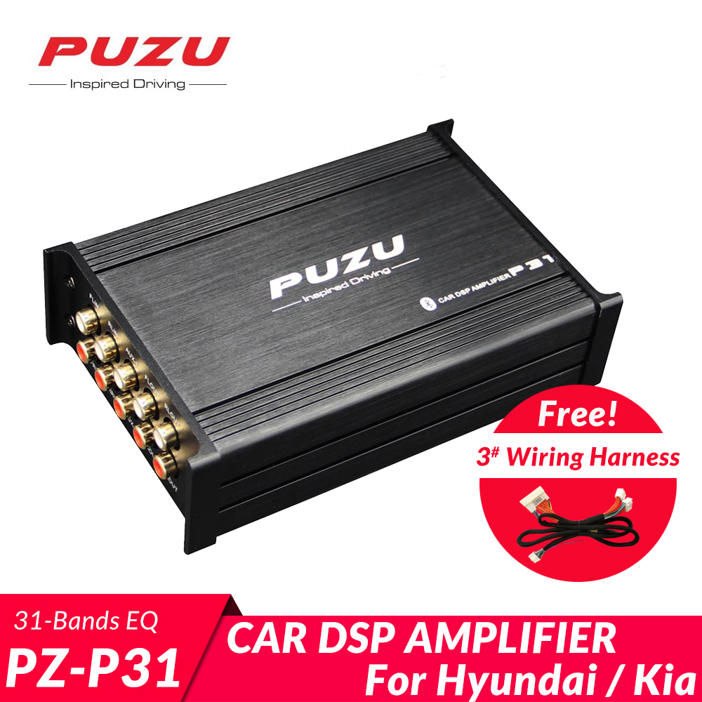 PUZU P31 Audio Car Sound Amplifier Power Subwoofer Bass Stereo Sound 31 bands EQ Car DSP Amplifier 4CH to 6CH for Hyundai/Kia
