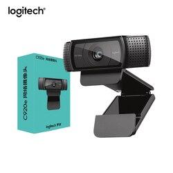Веб-камера Logitech HD Pro C920e, веб-камера 1080P с автофокусом, Full HD, широкоформатный видеозвонк и запись C920 обновленная версия