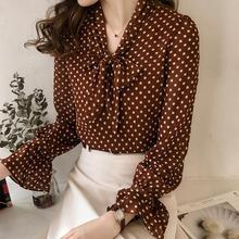 Yfashion Women Elegant Polka Dot Chiffon Blouse Summer Long Sleeves Loose Tops Blouses Fashion Girls Lady Blouse Femme