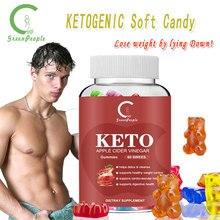 Oil-Blocking Energy-Gummies Weight-Loss Slimming Greenpeople Rapid-Ketogenic MCT GPGP