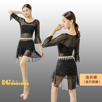 Women adlut belly dance training costumes bellydance group performance uniforms practice dance clothes sexy perspective dress