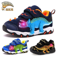 DINOSKULLS 3 10 Boys Autumn Shoes Dinosaur LED Glowing Sneakers 2019 Children's Sports Shoes 3D T rex Kids Genuine Leather Shoes