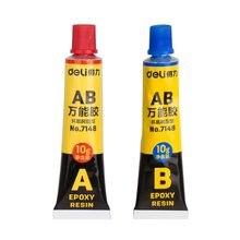 A + B + resina epoxi póngase en contacto con adhesivo pegamento Super liquido para vidrio de cerámica y Metal de plástico de juguete de madera de oficina, papelería de la escuela A6703