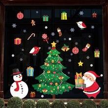 Съемная Рождественская ПВХ статическая наклейка Санта снег рождественская