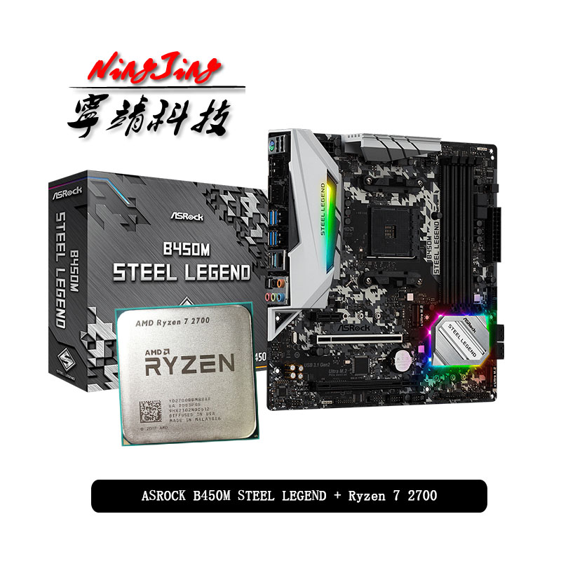 AMD Ryzen 7 2700 R7 2700 CPU + ASROCK B450M STEEL LEGEND Motherboard Suit Socket AM4 All new but without cooler|Motherboards| - AliExpress