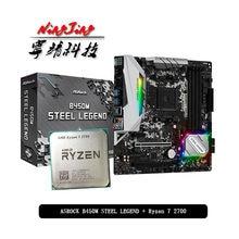 Amd ryzen 7 2700 r7 2700 cpu + asrock b450m lenda de aço placa-mãe terno soquete am4 todos os novos mas sem refrigerador
