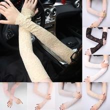 Женщины сексуальный длинный шнурок перчатки солнцезащитный крем кружево рука рукав леди без пальцев перчатки лето резинка рукав варежки вождение перчатки