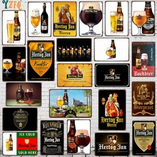 Beer Metal Sign Shabby Chic  Drinking Poster Wall Home Restaurant  Music Bar Art  Man Cave Decoration  30X20CM DU-8031A