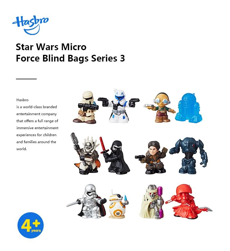 16 STAR Wars Nero Serie primo ordine flametrooper figura da 6 pollici Hasbro