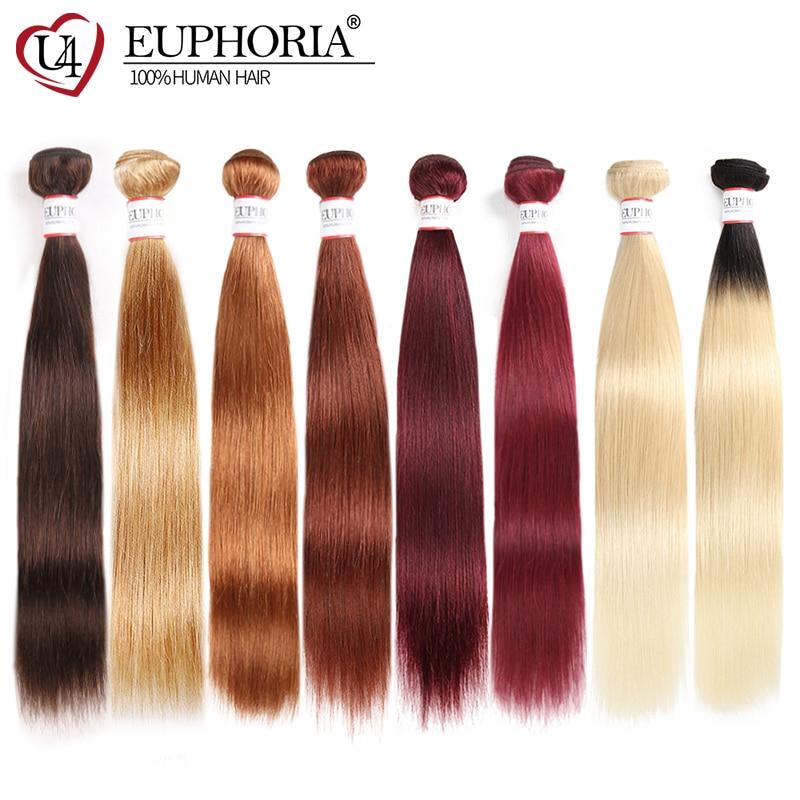 99J Red Blonde Brown Human Hair Bundles Euphoria Brazilian 100% Remy Human Hair Extensions Straight Salon Bundle Hair Weaving