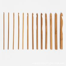 Crochet hook, 14pcs, bamboo crochet hook, single head, all bamboo, wool crochet hook,bamboo charcoal handle,  wool knitting tool