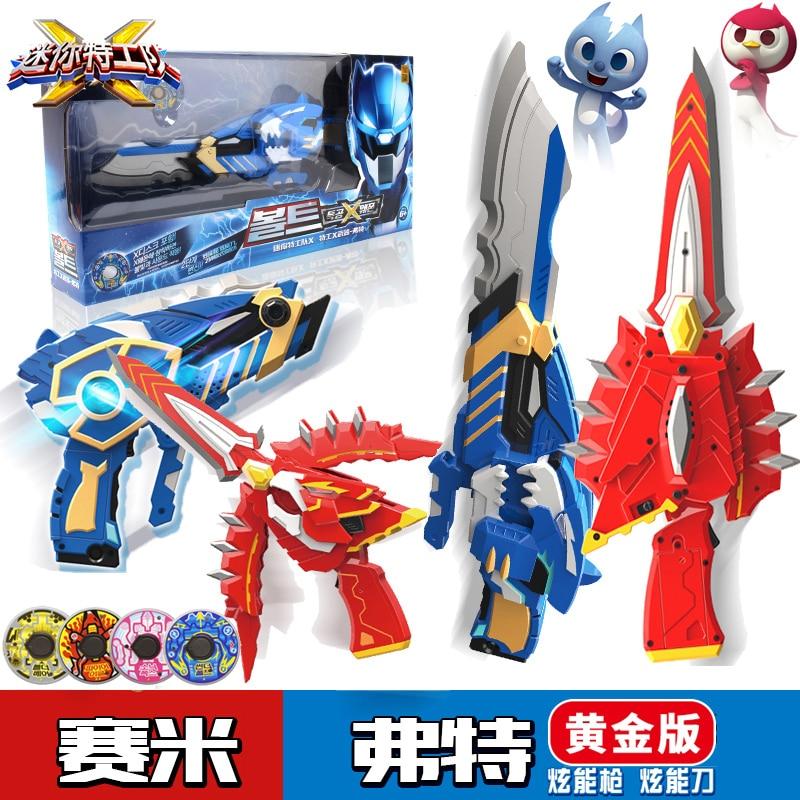 Miniforce X Ranger Weapon Toy Set Mini Force Action Figure Transweapon Bolt-Gun Bolt-Sword Toy Suit Deformation Birthday Gift