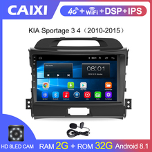 CaiXi Car Radio Multimedia DVD Player GpS navigation for KIA Sportage 2011 2012 2013 2014 2015 Car Android8.1 2din Video Player