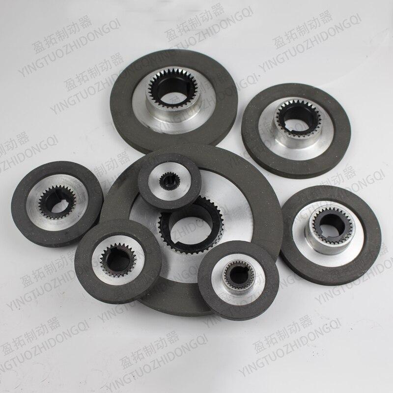 Electromagnetic Brake Motor Brake Pad/brake Disc YEJ80/90/100/112/132 Electromagnetic Brake
