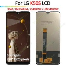 6.5 עבור LG K50S LM X540 LCD תצוגת מסך מגע Digitizer עצרת עבור LG K50S LCD תצוגת LMX540HM