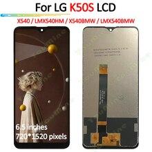 6.5 lg K50S LM X540 LCD 디스플레이 터치 스크린 디지타이저 어셈블리 교체 LG K50S LCD 디스플레이 LMX540HM
