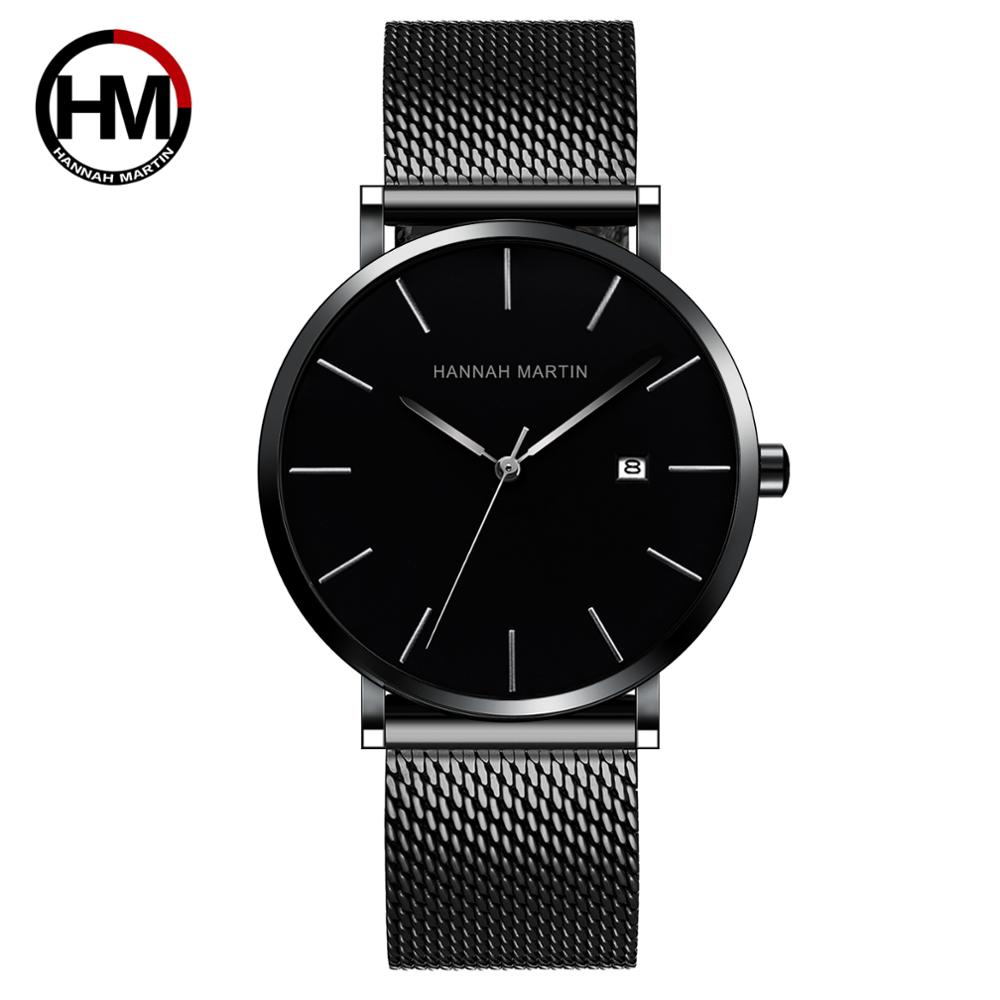 Japan Quartz Movement Full Black Sim