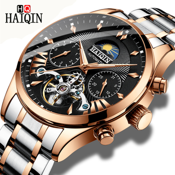 HAIQIN Automatic Mechanical Watch Sports Clock Fashion Casual Stainless Steel Strap Leather Wrist watch men Relogio Masculino
