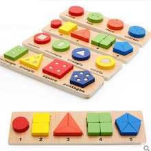 Wooden Educational montessori Toy Children's Early Education Montessori wooden block Teaching Aids Geometric цены
