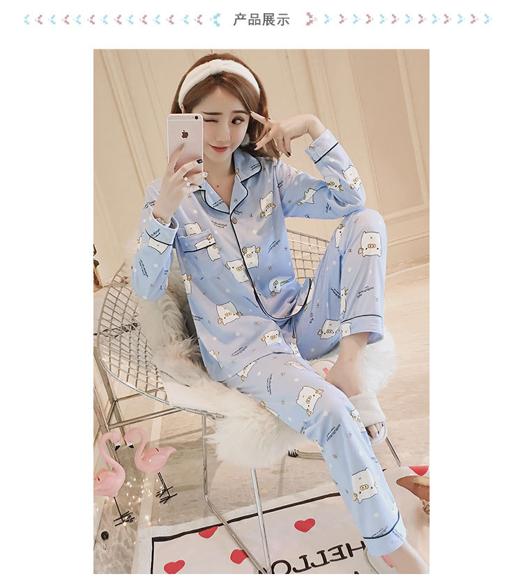Весенне-осенние пижамы в Корейском стиле милый кардиган с длинными рукавами для девочек, тонкий большой размер, комплект домашней одежды