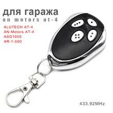Alutech A 4 cancello di controllo UN Motori di controllo remoto porta del garage 433.92MHz Per ASG1000 AR 1 500 telecomandi controller comando