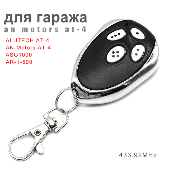 Alutech AT 4 게이트 제어 AN Motors 원격 제어 차고 문 433.92MHz ASG1000 AR 1 500 리모컨 컨트롤러 명령