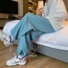 Pantalon en velours côtelé épais pour homme, Streetwear, décontracté, à jambes larges, style rétro, Hip-hop, coréen, à la mode, hiver