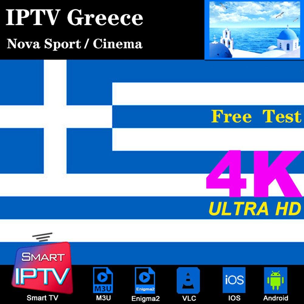 Europe IPTV Greek M3u Subscription Greece IPTV XXX Nova Sport Cinema For Android Smart TV Xtream H96 Max MAG With 180 Live Music