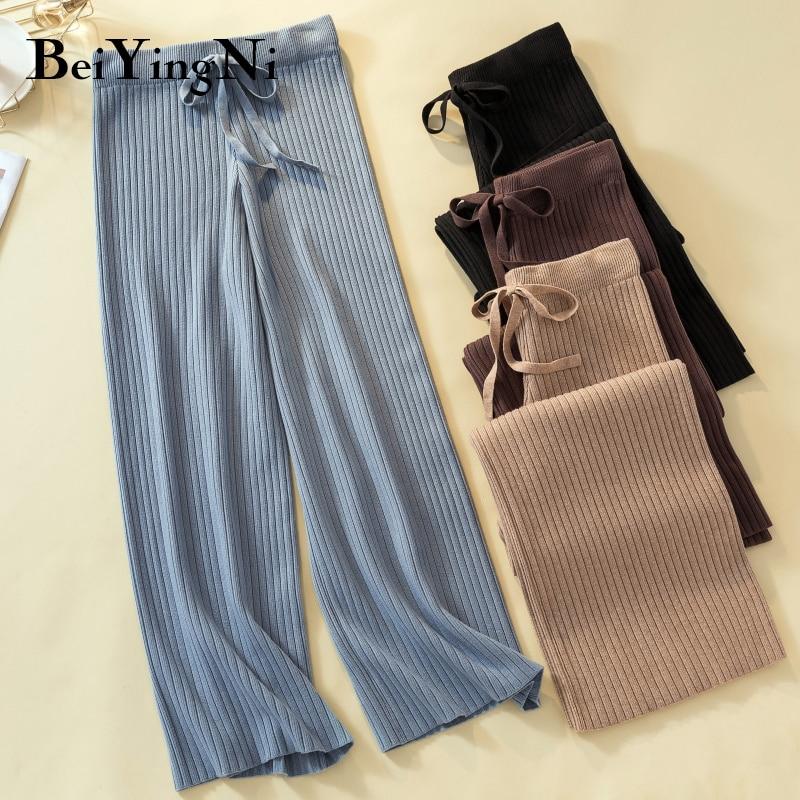 Beiyingni 2020 Autumn Winter Knit Pants Women Drawstring Casual Loose Fashion High Waist Wide Leg Pants Black Korean Trousers