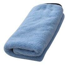 90cm x 60cm duży ręcznik szybkoschnący z mikrofibry ściereczki do czyszczenia samochodów tkaniny środek do pielęgnacji karoserii niebieski