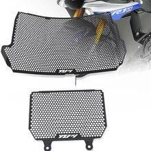 Motocicleta radiador guarda grille grill oil cooler capa protector para yamaha yzfr1 YZF-R1M YZF-R1 yzf r1m 2015-2020 2019 2018 17