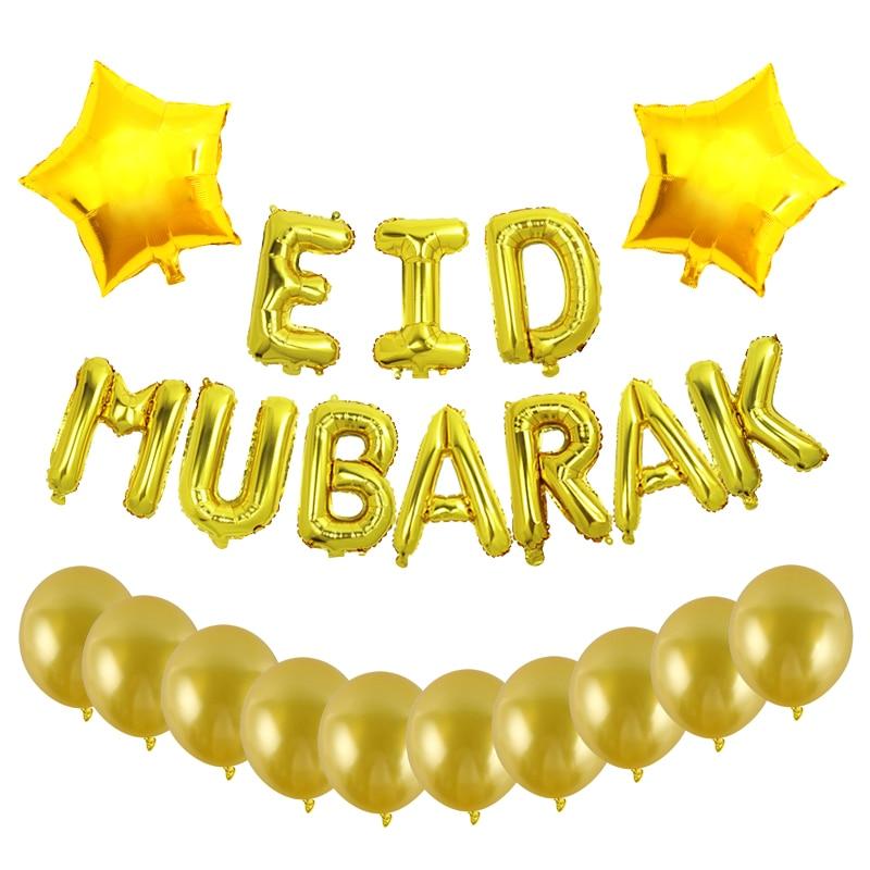 22 pièces/ensemble Eid Moubarak décor Ballon aide Moubarak décor Ramadan Kareem étoile feuille Ballon fête Eid Moubarak décoration ballons