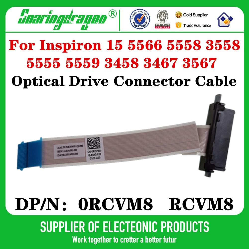 Новый оригинальный кабель ODD для Dell Inspiron 15 5566 5558 3558 5555 5559 3458 3467 3567 гибкий кабель ODD FFC 0RCVM8 RCVM8
