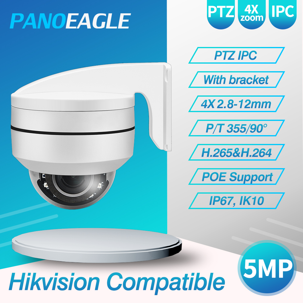 PANOEAGEL PTZ IP Camera 5MP 4X-16X ZOOM Speed Dome Outdoor IR 50M H.265 CCTV Security Camera IP IP67 IK10 Hikvision Compatible