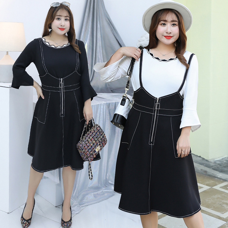 Spring And Autumn New Style Fat Mm Large Size Elegant Slim Fit Two-Piece Set Plus-sized Ladies' Dress A Generation Of Fat 6733