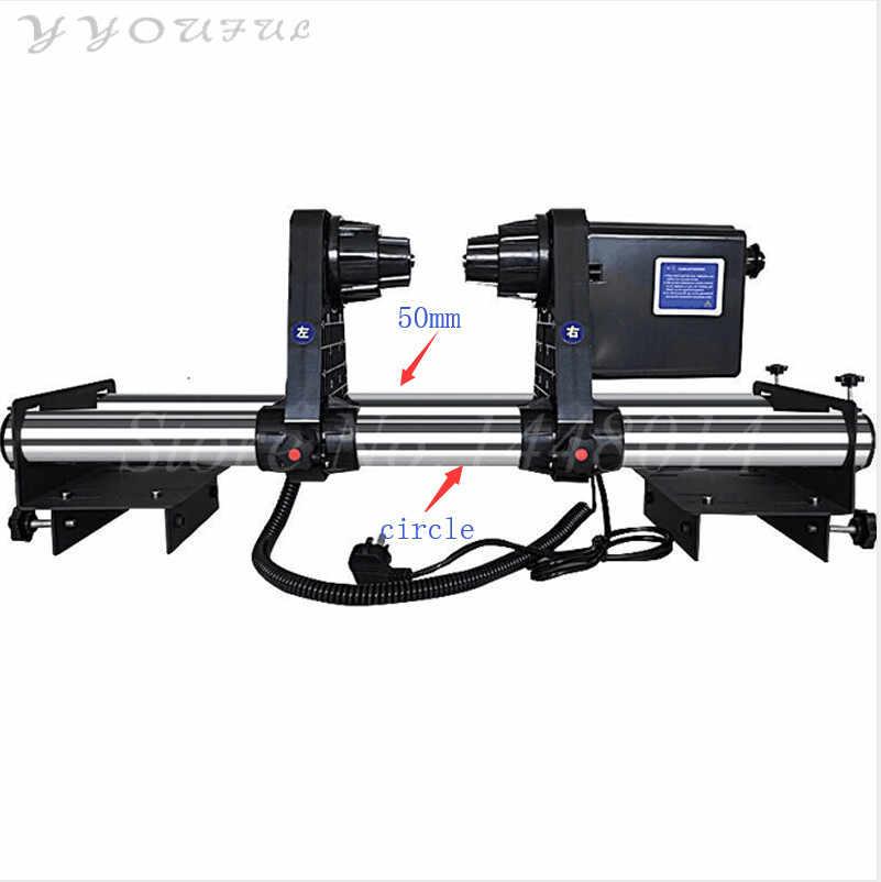 DX5 DX7 Printer Roland Kertas Mengambil Sistem 50 Mm untuk Epson SC F6200 F6280 T7280 T5280 T7200 T5200 VP-540 VS-640 Media Roller
