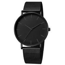 Montre minimaliste pour hommes, montre à Quartz Ultra fine, Simple, Business, acier inoxydable, maille, ceinture