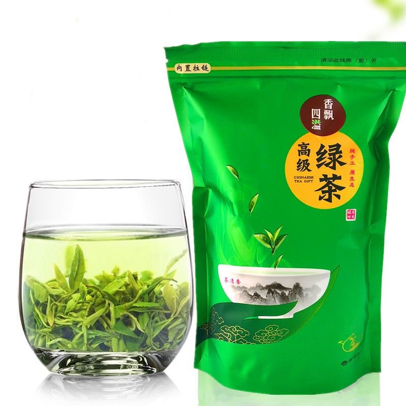 2020 Chinese High Mountains Yunwu Green Tea Real Organic New Early Spring Tea for Weight Loss Green Food Health Care
