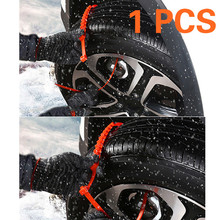 1pcs 92cm Orange Nylon Car Universal Anti Skid Snow Chains for Car Snow Mud Wheel Tyre Tire Cable Ties not for Truck Wheels