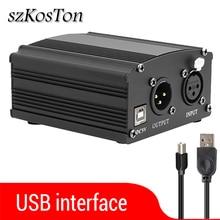 USB Phantom PowerสำหรับBM 800 สตูดิโออินเทอร์เฟซเสียงไมโครโฟนbm800 คาราโอเกะไมโครโฟนคอนเดนเซอร์Phantom PowerสำหรับBM 800 ไมโครโฟน