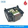 C2P18A 934 935 XL 934XL 935XL печатающая головка для принтера HP 6800 6810 6812 6815 6820 6822 6825 6830 6835 6200 6230 6235