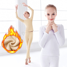 Girls Thick Ballet Dance Suits Leotard Nude White Dance Tights Stretch Dance Wear For Kids