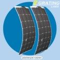 200 Вт 12 В Гибкая тонкая пленка монокристаллическая легкая полугибкая солнечная панель для фургонов, домов на колесах, лодок, трейлеров