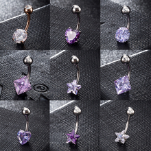 2019 New Fashion Hot Sexy Zircon Lounger Medical Stainless Steel Belly Button Rings Navel Ring Women Body Jewelry Piercing цена и фото