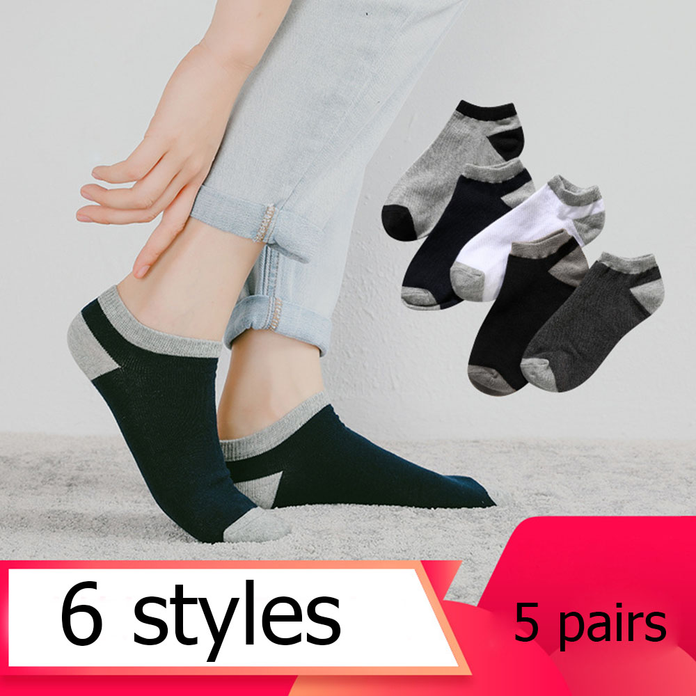 5 Pairs/set Men Cotton Socks Fashion Breathable Sports Socks Solid Color Comfortable Cotton Ankle Socks Classic Style