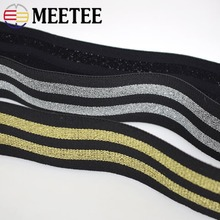 5Meters 4cm Gold Silver Stripes Nylon Webbings Fashion Elastic Band Ribbons Soft Belt Tension Webbing Rubber KY183