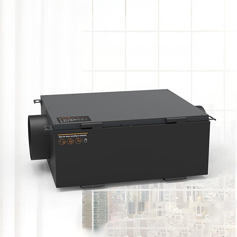 Air Purifier Digital Display Central Air Filter Ventilator Fresh Air System Temperature Humidity Sensor